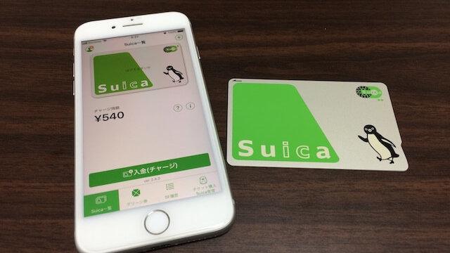 iphone suica
